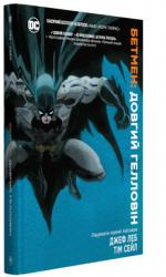 buy: Book Бетмен. Довгий Гелловін