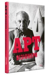 купити: Книга Арт-візіонери