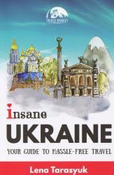 купить: Путеводитель Insane Ukraine