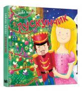 buy: Book Лускунчик