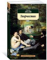 купити: Книга Творчество