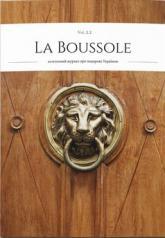 купити: Книга La Boussole. Vol.2.2 «Львів»