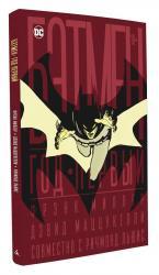 buy: Book Бэтмен. Год первый (коллекционное издание в футляре)
