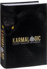 купити: Книга Karmalogic