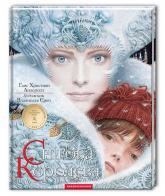 купить: Книга Снігова королева