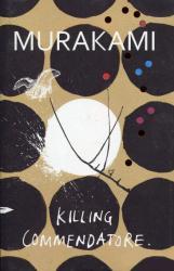 купить: Книга Killing Commendato