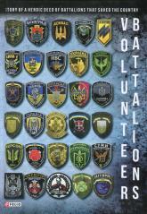 купить: Книга Volunteer battalions