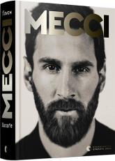 купити: Книга Мессі