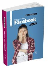 купить: Книга Виставлю тебе на Фейсбук!