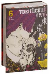 buy: Book Токийский гуль. Книга 6