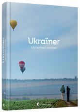 купити: Книга Ukraїner. Ukrainian Insider
