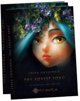 купити: Книга The forest song. Adapted for children