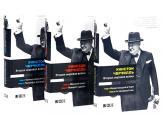 купити: Книга Вторая мировая война. В 6 томах (комплект из 3 книг)