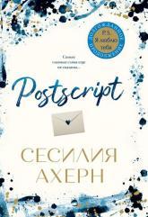 buy: Book Postscript