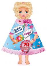 купить: Книга - Игрушка Одягни ляльку. Софія
