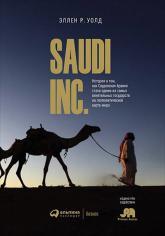 buy: Book SAUDI INC.SAUDI INC
