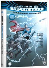 купити: Книга Всесвіт DC. Відродження