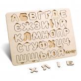 купить: Конструктор Абетка дерев'яна Українська Міні