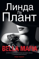 buy: Book Bella Mafia