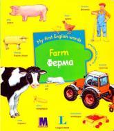 buy: Book My first English words. Farm / Ферма