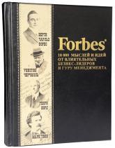 buy: Book Forbes. 10 000 мыслей и идей от влиятельных бизнес-лидеров  от влиятельных бизнес лидеров