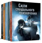 buy: Book Хочу все знати. Комплект