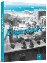 купить: Книга Espressivo
