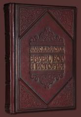 купити: Книга Евреи. Бог. История