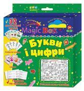 купить: Книга Magic box. Букви і цифри