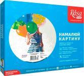"""buy: Creativity kit Набір, техніка акриловий живопис за номерами, """"Яскраві кульки"""""""