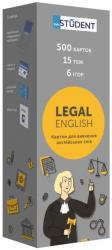 купити: Книга Legal English. Картки для вивчення англійських слів. 500 карток