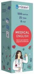 buy: Book Друковані флеш-картки для вивчення медичної англійської