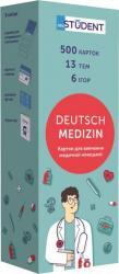 buy: Book Друковані флеш-картки для вивчення медичної німецької