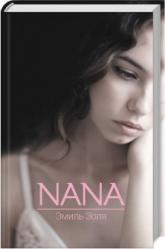 купить: Книга Nana