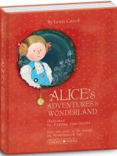купить: Книга Alice's Adventures in Wonderland