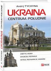купить: Путеводитель Ukraina. Centrum. Poludnie