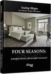 купить: Книга Four Seasons
