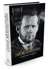 купити: Книга Словесные портреты