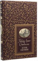 buy: Book Остров сокровищ