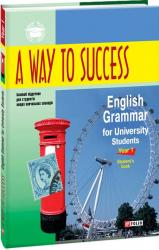 купити: Книга A Way to Success: English Grammar for University Students. Year 1. Student's Book