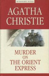 купити: Книга Murder on the Orient Express