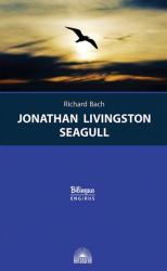 купити: Книга Jonathan Livingston Seagull
