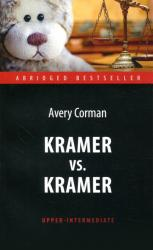 купити: Книга Kramer vs. Kramer