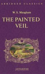 купити: Книга The Painted Veil