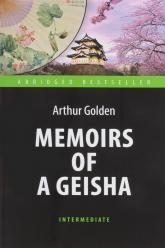 купити: Книга Мемуары гейши