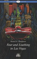 купить: Книга Fear and Loathing in Las Vegas
