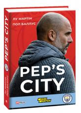 купити: Книга Pep's City