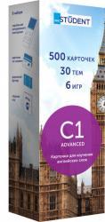 buy: Book 500 карточек для изучения английского языка. C1 Advanced