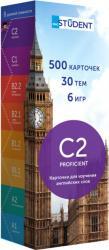 buy: Book 500 карточек для изучения английского языка. C2 Proficient