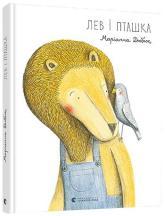 купить: Книга Лев і пташка